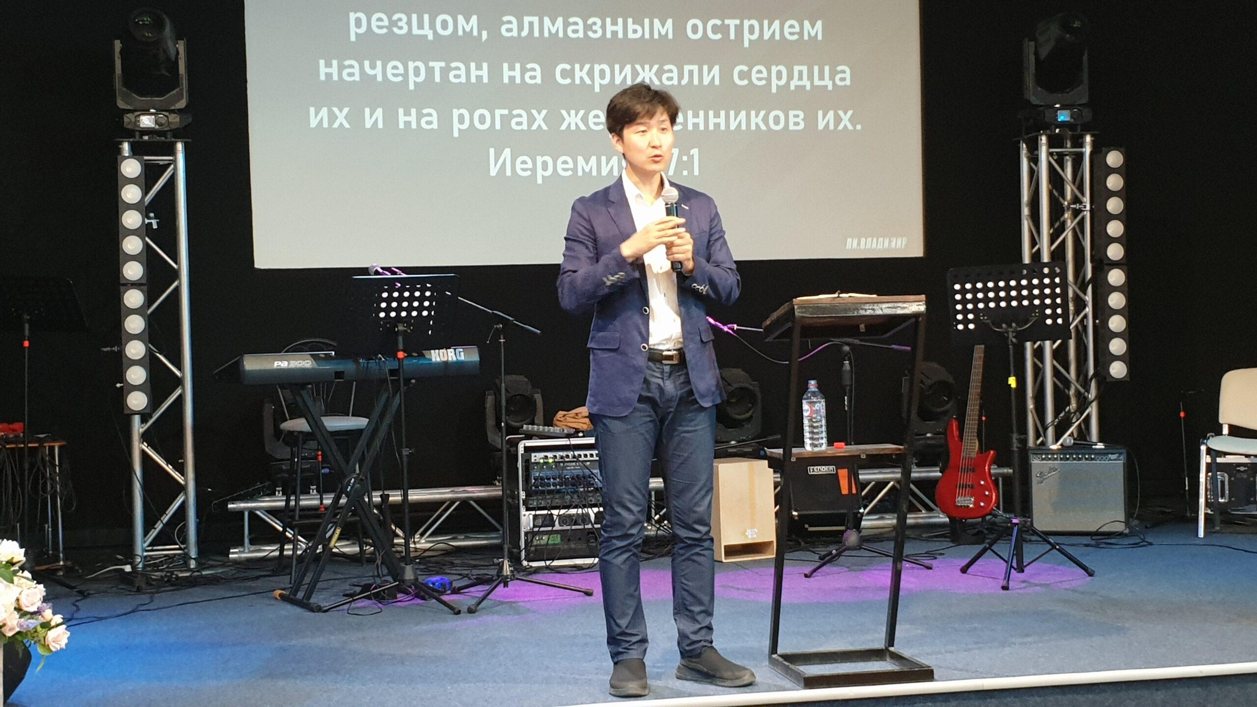 Служение с пастором Владимиром Ли.